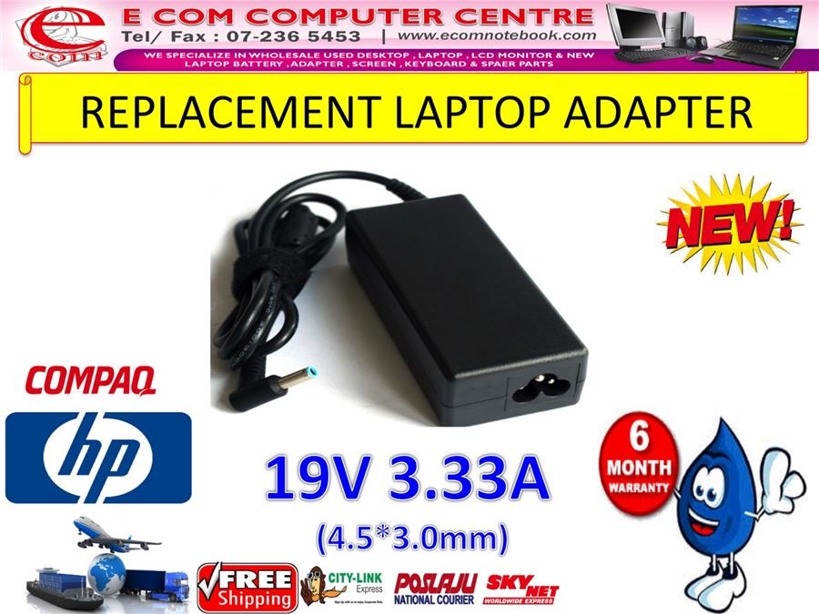 LAPTOP ADAPTER FOR HP/COMPAQ SERIES 19V 3.33A (4.5MM*3.0MM)