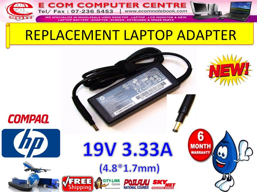 LAPTOP ADAPTER FOR HP/COMPAQ SERIES 19V 3.33A (4.8MM*1.7MM)