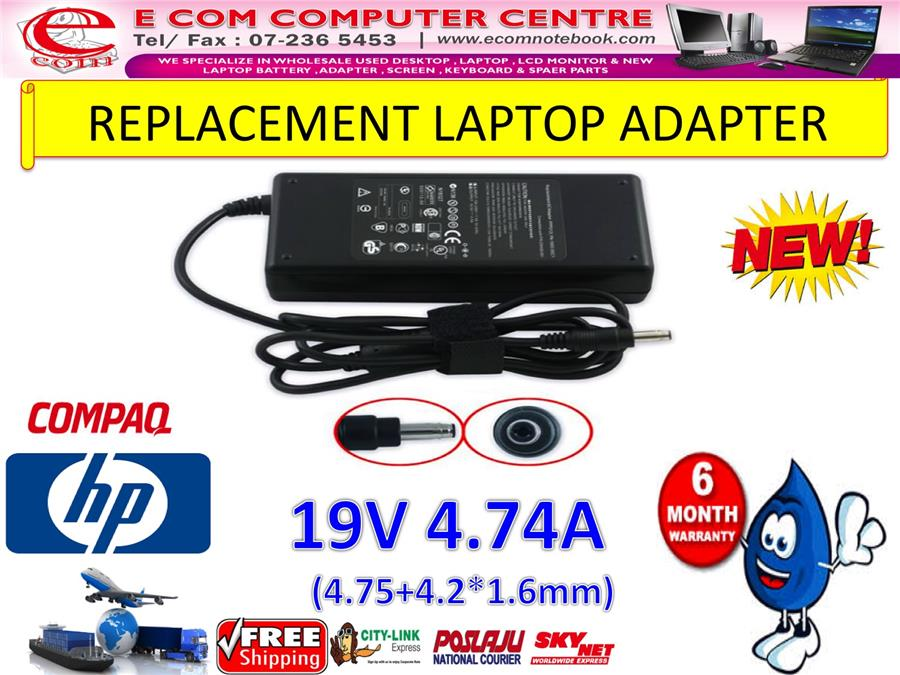 LAPTOP ADAPTER FOR HP/COMPAQ SERIES 19V 4.74A (4.75+4.2*1.6MM)