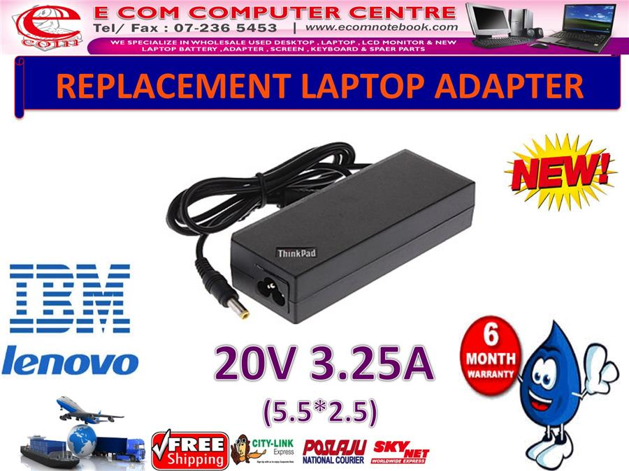 LAPTOP ADAPTER FOR LENOVO/IBM SERIES 20V 3.25A (5.5MM*2.5MM)