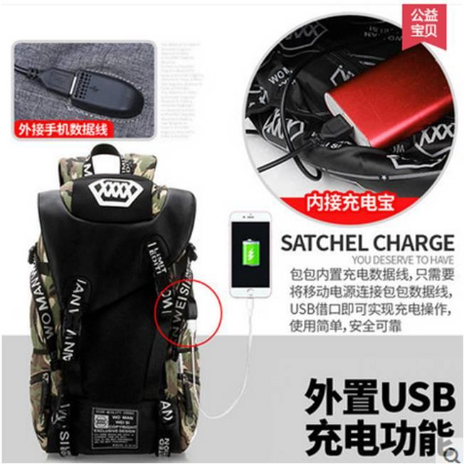 Laptop backpack bag set A3/with USB Charging Cable/Ready Stock