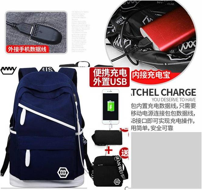 Laptop backpack bag set A4/with USB Charging Cable/Ready Stock