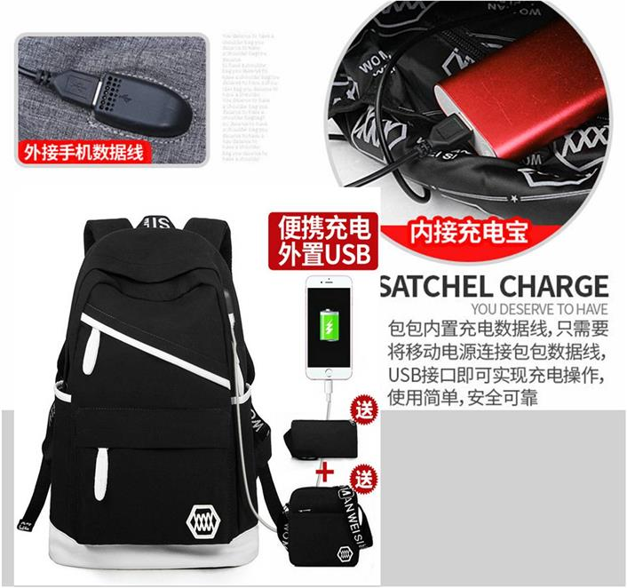 Laptop backpack bag set A5/with USB Charging Cable/Ready Stock