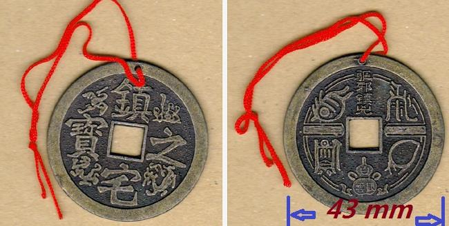 Large Chinese Fortune Feng Shui Coin