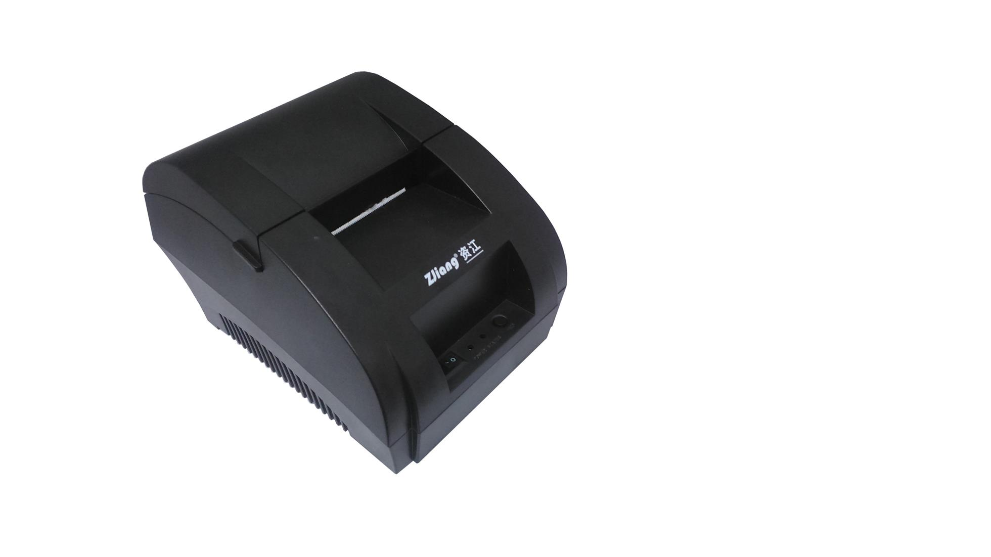Laser Barcode Scanner + Thermal Receipt Printer Zjiang + Cash Drawer