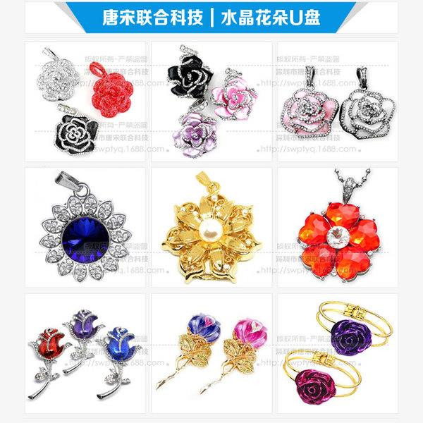 LATEST-CRYSTAL BROOCH JEWELLERY 8GB USB PENDRIVE FOR SALES