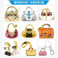 LATEST-CRYSTAL HANDBAG 16GB USB PENDRIVE FOR SALES
