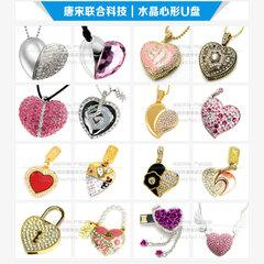 LATEST-CRYSTAL HEART-SHAPED JEWELLERY 16GB USB PENDRIVE FOR SALES
