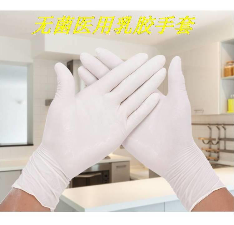 Latex oil-resistant surgical gloves