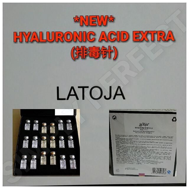 *NEW* LATOJA HYALURONIC ACID EXTRA