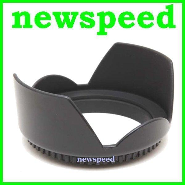 LAVA Flower Shape Lens Hood for DSLR Digital Camera Lens