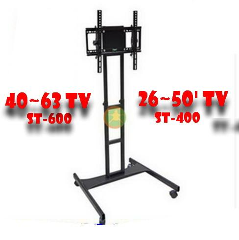 Lcd Led  TV Trolley Stand TV Rack Bracket 26-50 inch / 40~63inch