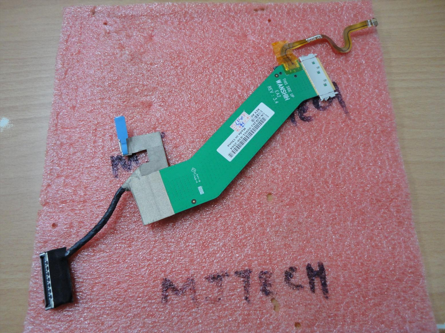 LCD Ribbon Cable For Dell Vostro 1400 Inspiron 142 End 12