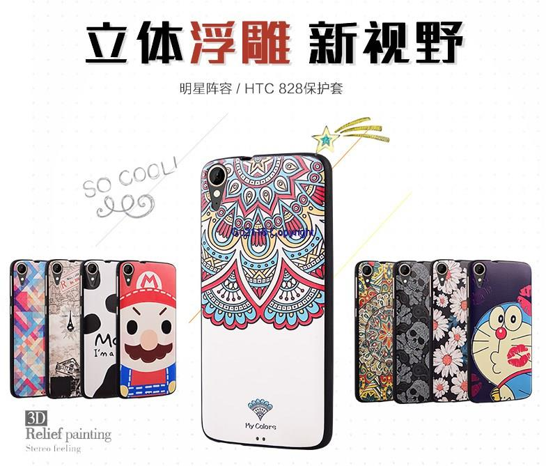 Lcool HTC Desire 828 D828W 3D Relief Cartoon Back Case Cover Casing