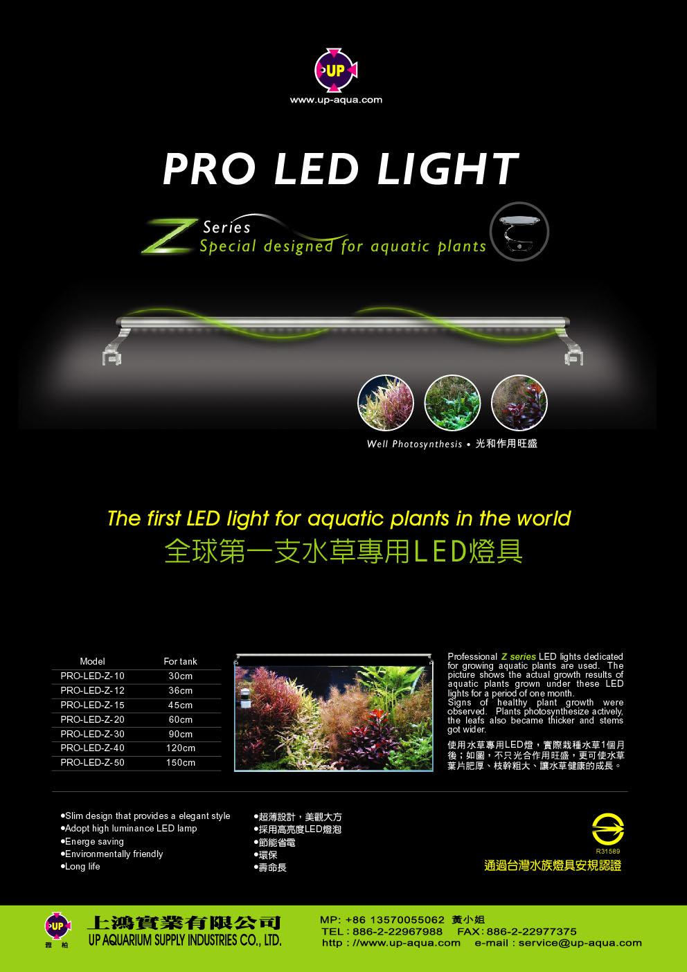 UP LED lighting set 30cm for planted tank aquarium