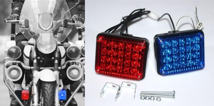 led motorcycle strobe lights police warning lights 12v red blue. Black Bedroom Furniture Sets. Home Design Ideas