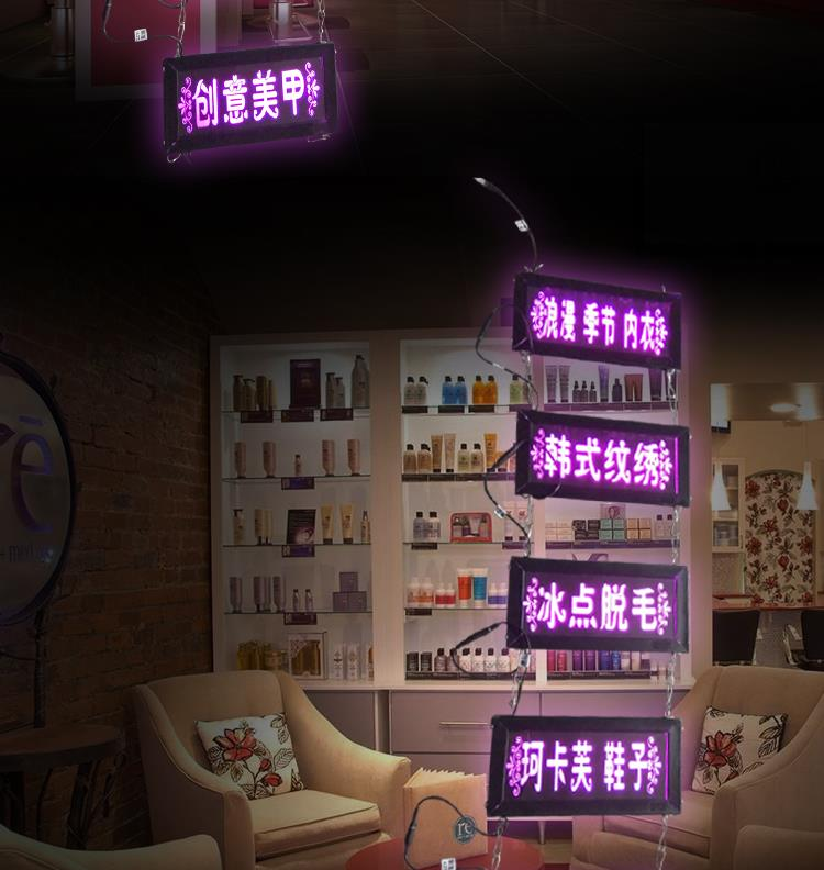 LED Signage*design can be customized