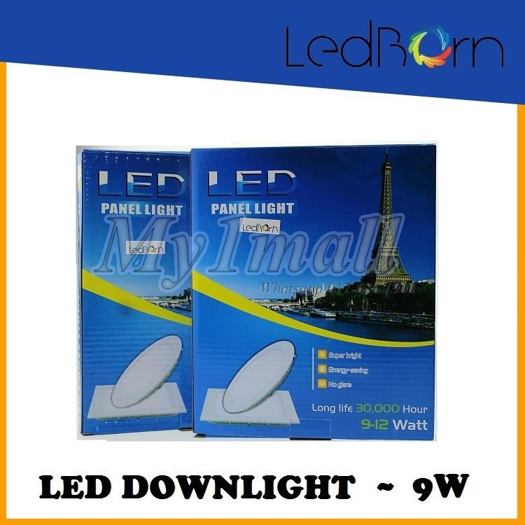 LedBorn LED Downlight 9W Square Daylight (White)