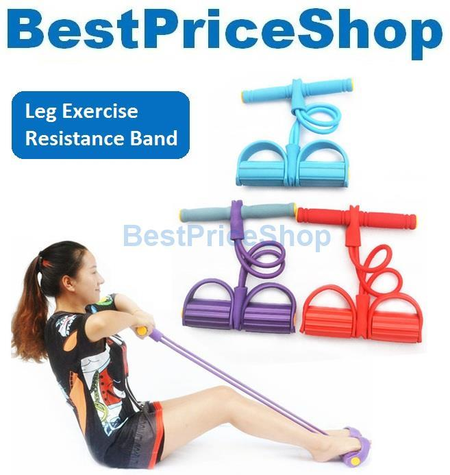 Leg Slimming Exercise Resistance Ban (end 3/3/2018 11:01 AM