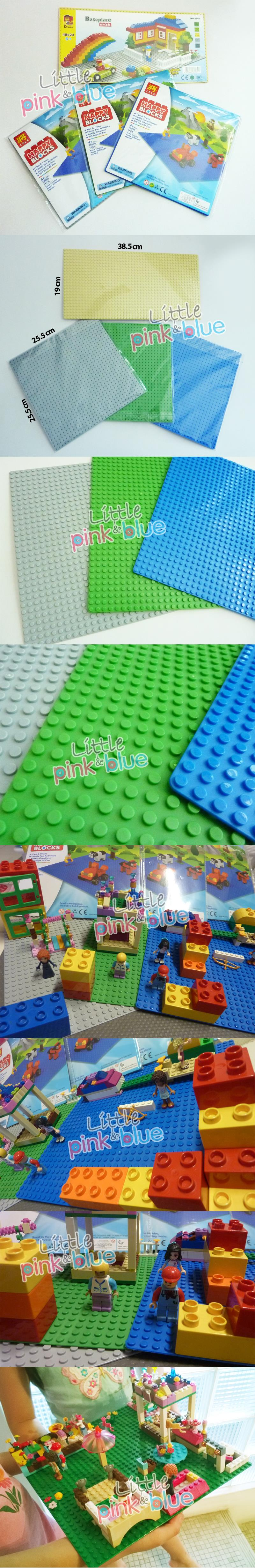 Lego Brick Compatible Base Plates