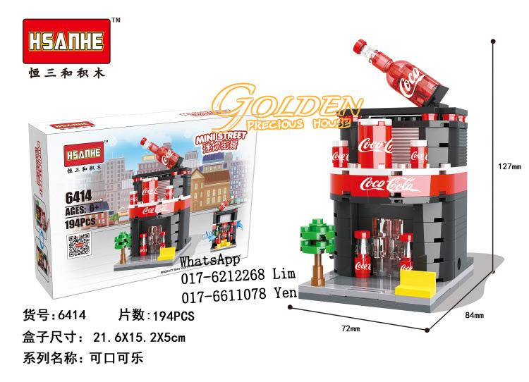 Lego Compatible HSANHE 6412-6415 MINI STREET