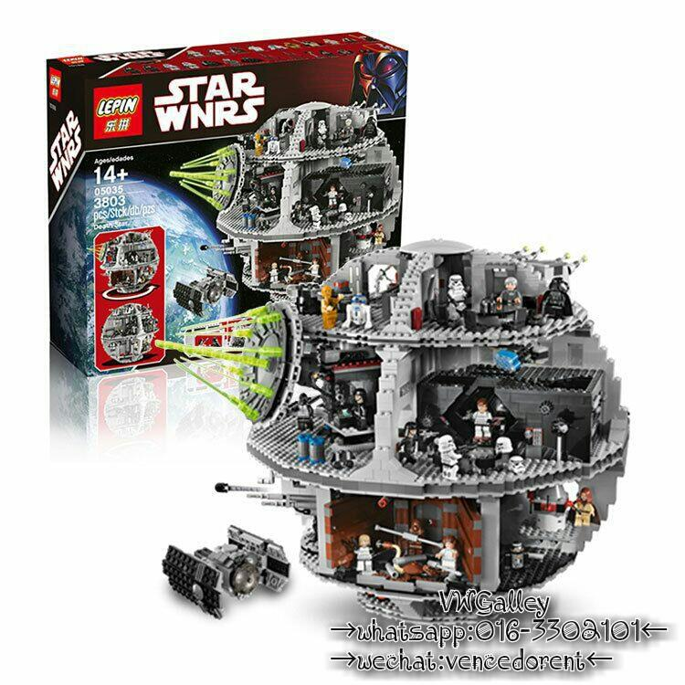 Lego Compatible LEPIN 05035 Star Wars Death Star (Ready Stock)