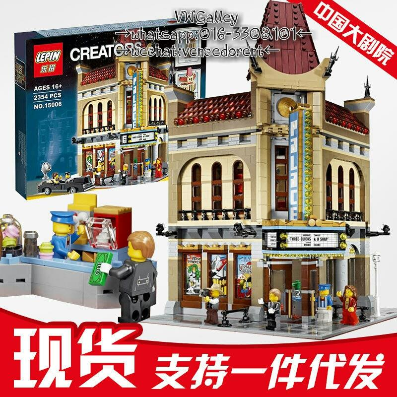 Lego Compatible Lepin 15006 Creator Palace Cinema Building Blocks