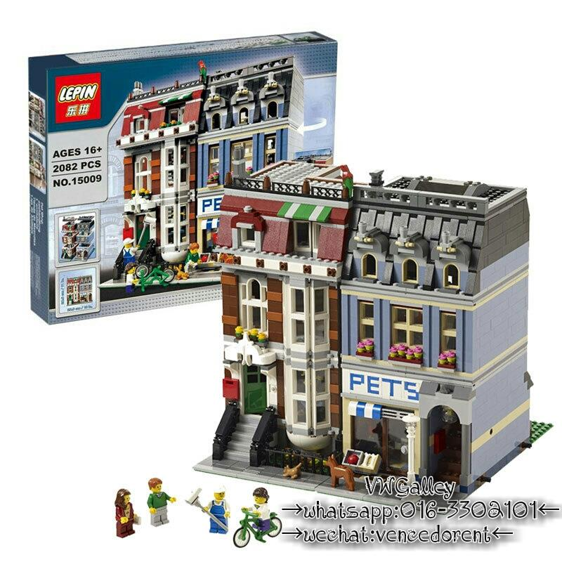 Lego Compatible LEPIN 15009 Creator Modular Pet Shop
