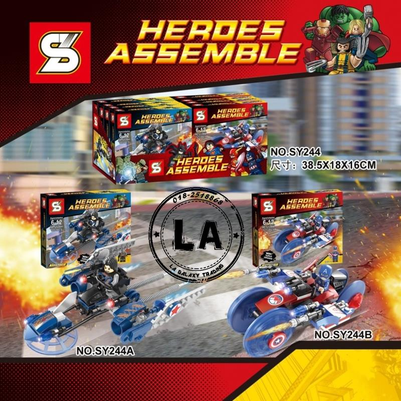 Lego Compatible SY244 A-B Super Heros Captain America building blocks