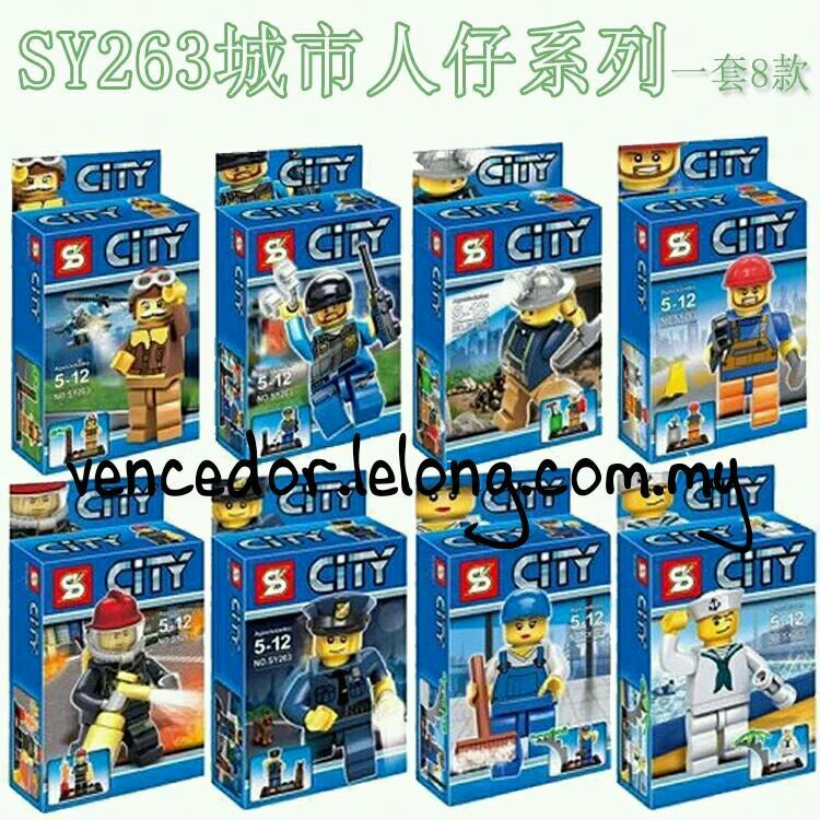 Lego Compatible SY263 CITY Ser (end 4/1/2018 2:22 PM - MYT )