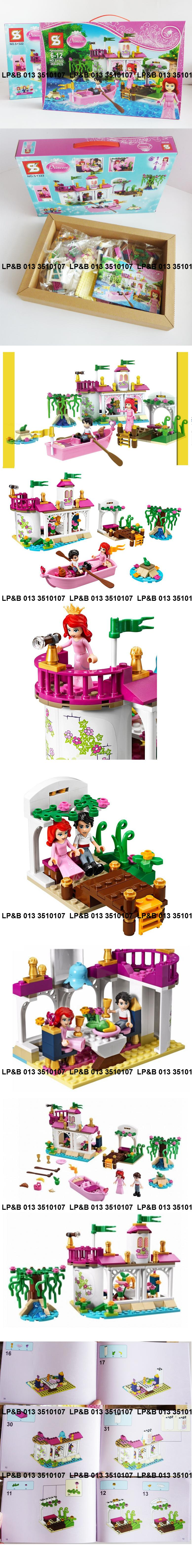 Lego Compatible SY322 Princess Castle Series Ariel's Magical Boat Ride
