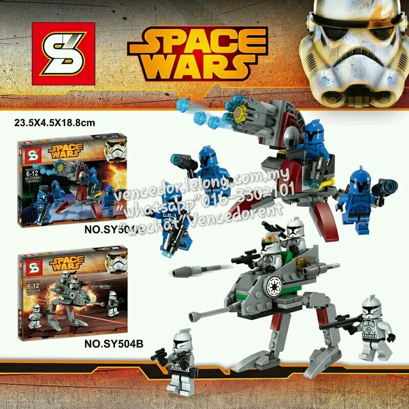 lego compatible sy504 starwar end 152018 1011 pm myt