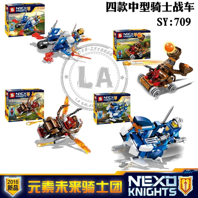 LEGO Compatible SY709 Nexus Knights Building Block Minifigures