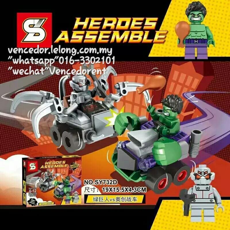Lego Compatible SY732D Mini Set (Clearance Stock)