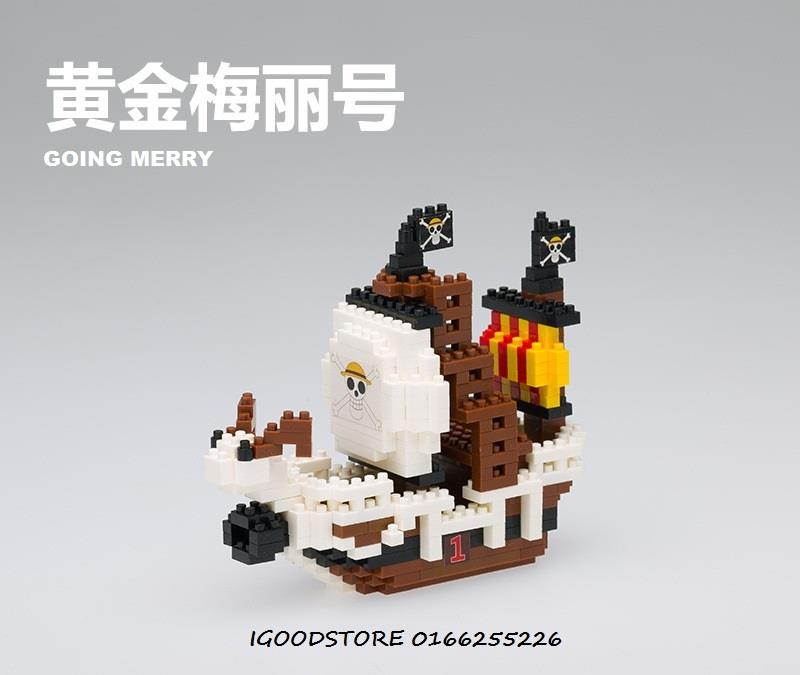 Lego Micro Block One Piece Going Merry Ship Nanoblock