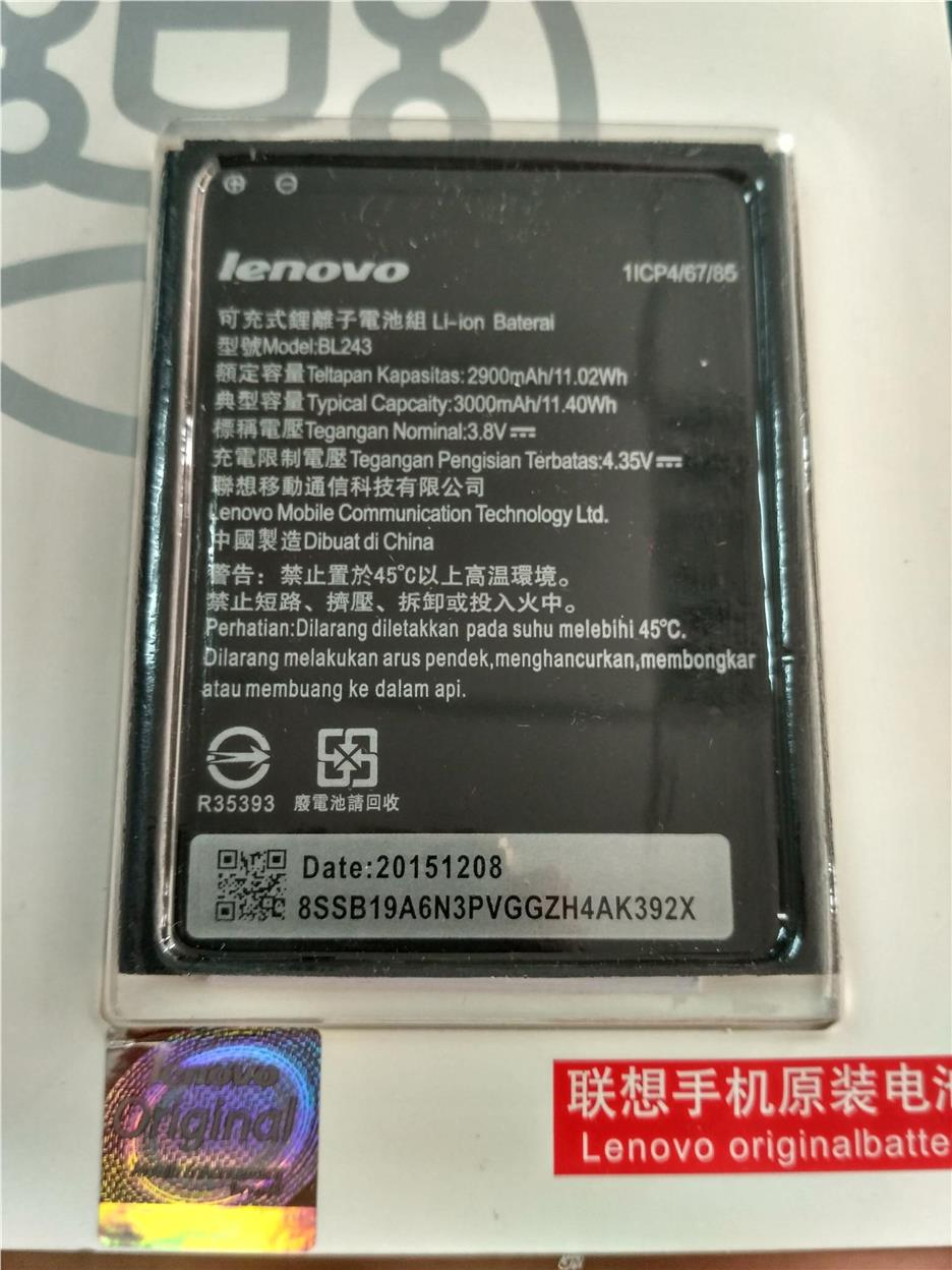 Lenovo A2010 A1000 AP High Quality Battery BL253 2000mAh
