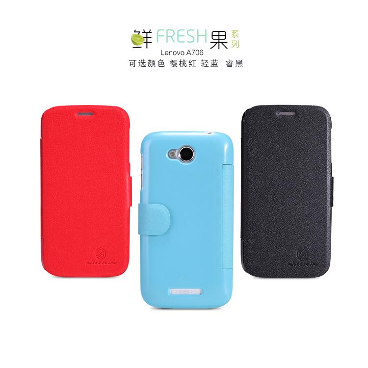 Lenovo A706 Nillkin Fresh Series Leather Case - rmtlee