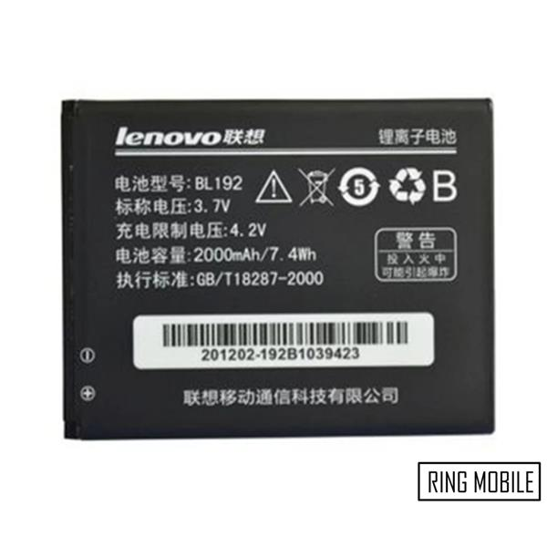 Lenovo A750 A680 A590 A300 Battery - BL192