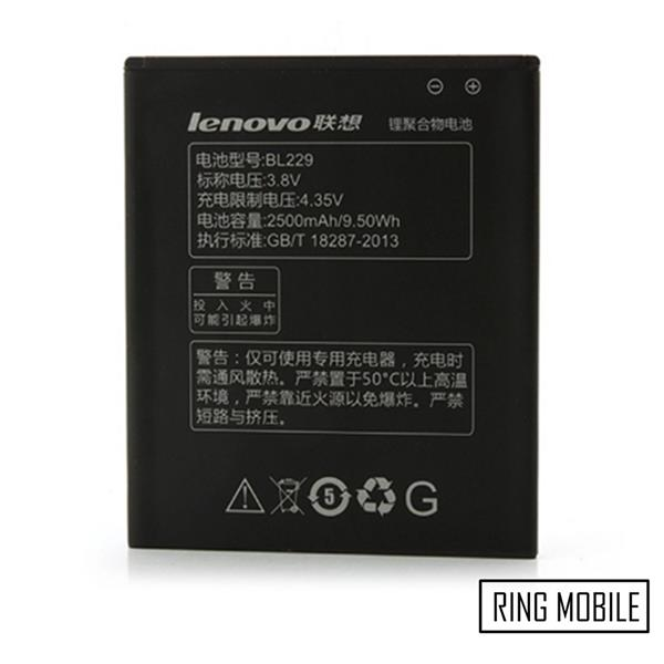 Lenovo A806 2500mAh Battery - BL229
