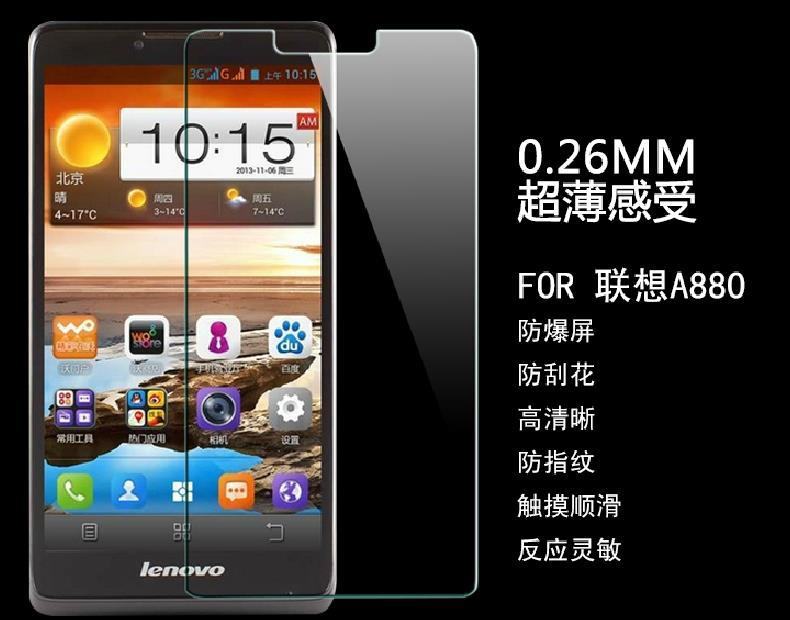 Lenovo A880 A889 9H Tempered Glass Case Screen Protector @Round Edge