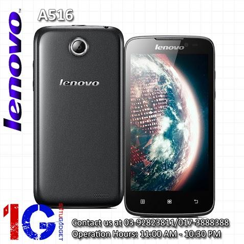 Lenovo IdeaPhone A516i 4.5' screen, Dual SIM, 1 Year Lenovo Warranty