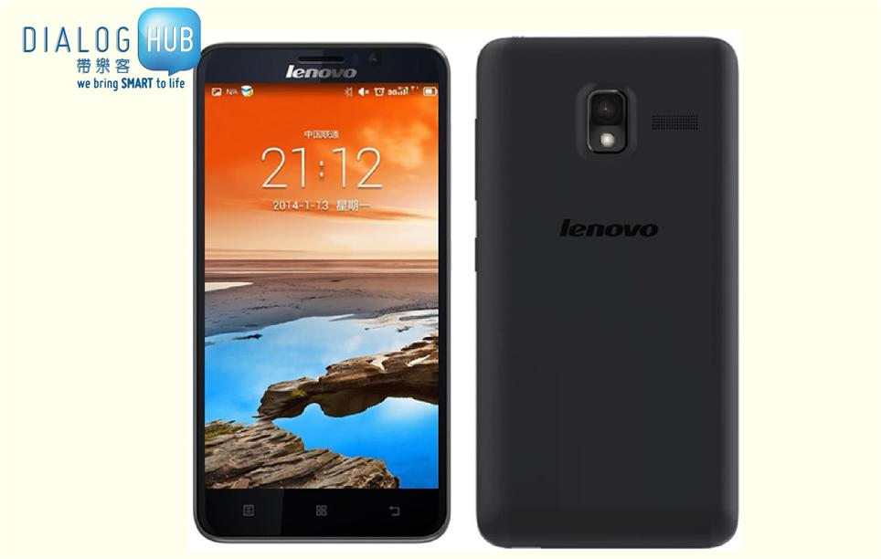 Img 76 My Malaysia Lenovo Ideaphone A850 Plus Octa Core 2 Free Gift Years War Dialoghub 1404 02 9 Jpg