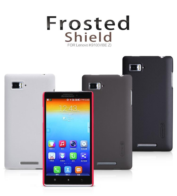 Lenovo K910 Vibe Z Nillkin Super Frosted Shield Back Case  - rmtlee