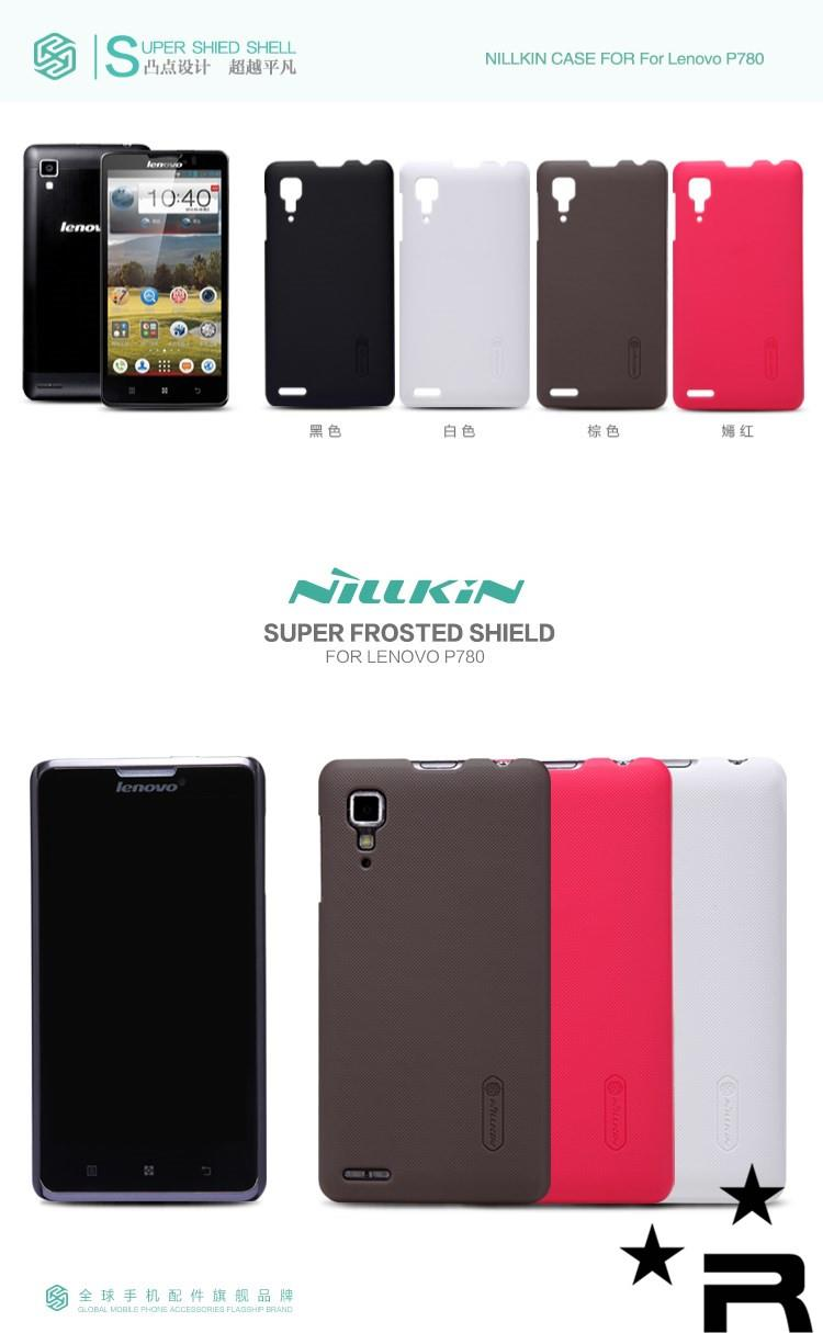 Lenovo P780 Nillkin Frosted Shield Back Cover Sand Case - rmtlee