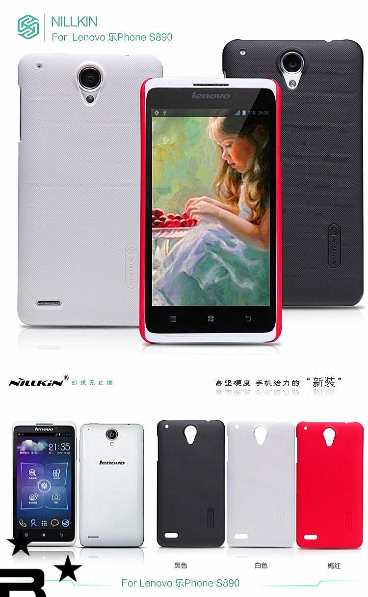 Lenovo S890 Nillkin Frosted Shield Back Cover Sand Case - rmtlee