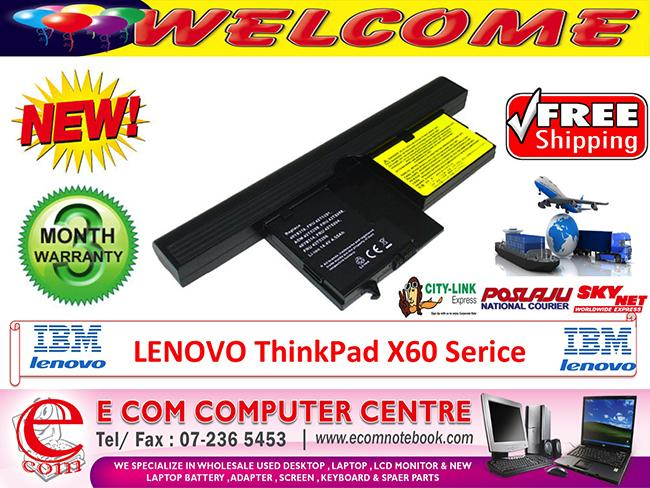 LENOVO THINKPAD X60/X61 SERIES LAPTOP BATTERY
