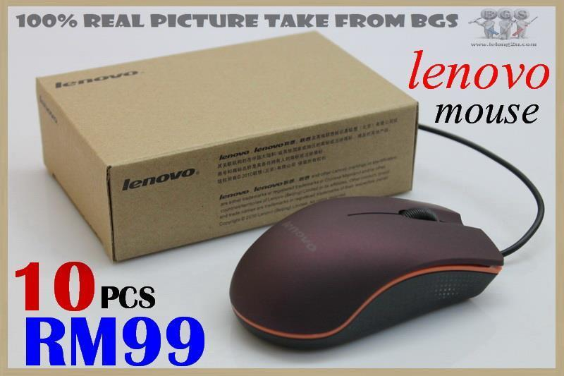 LENOVO USB OPTICAL MOUSE 1600dPi ( NEW )