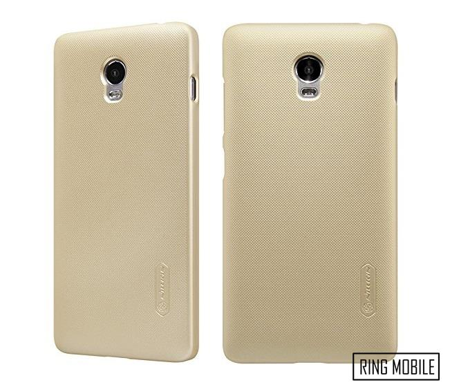 Lenovo Vibe P1 Nillkin Super Frosted Shield Back Case - Gold