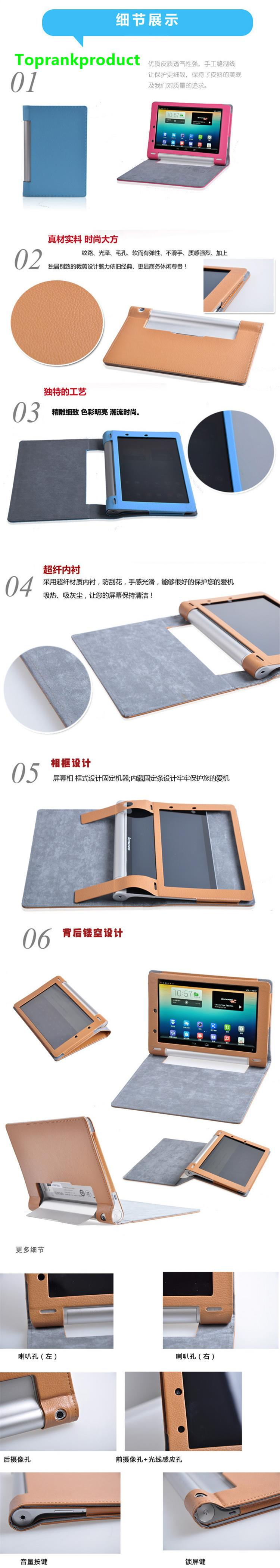 Lenovo Yoga Tablet  8' B6000Leather Stand Case Cover Casing