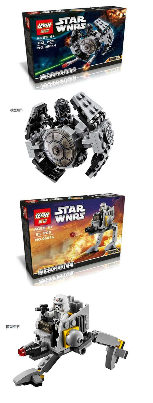 LEPIN 05011 - 05016 Star Wars Micro (end 11/22/2017 7:15 AM)